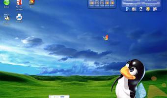 Non è un gran che ma come primo desktop...